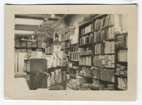 Providence Public Library, Cataloging department